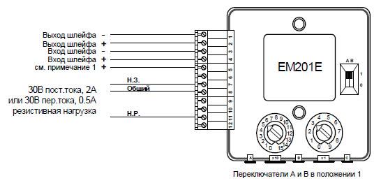 Esmi Em201e инструкция - фото 3
