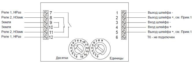 Esmi Em201e инструкция - фото 2