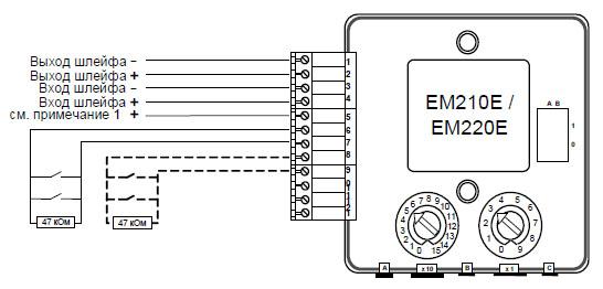 Esmi Em201e инструкция - фото 5